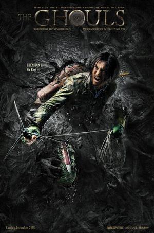Фото №8 - 10 самых криповых азиатских фильмов ужасов