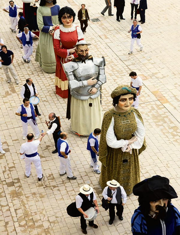 Фото №1 - Фестиваль Пилар