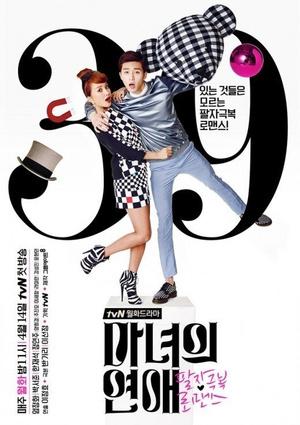 Фото №2 - Какие дорамы посмотреть, пока ждешь премьеру нового сериала с Пак Со Джуном в главной роли