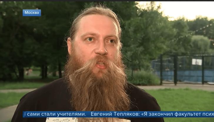 Евгений Тепляков
