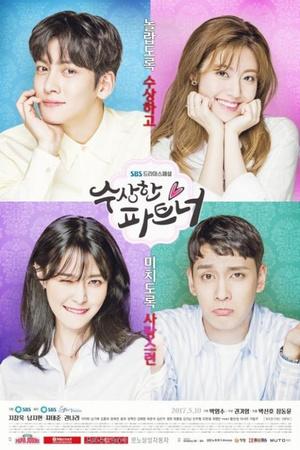 Фото №4 - Служебный роман: 8 корейских дорам про самых милых неприступных боссов