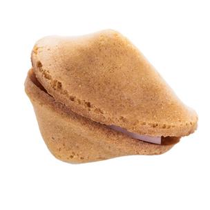 Фото №2 - Гадаем на китайских печеньках: какую подсказку тебе шлет судьба