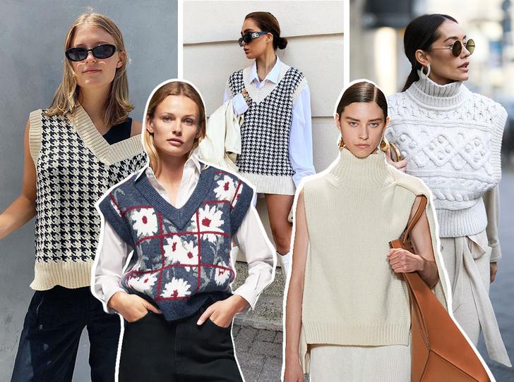 Фото №1 - Трикотажный жилет: 15 стильных вариантов для осеннего гардероба