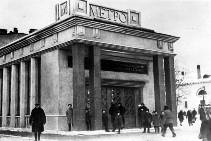 Фото №1 - 35 ретрофотографий московского метрополитена, сделанные в год его открытия