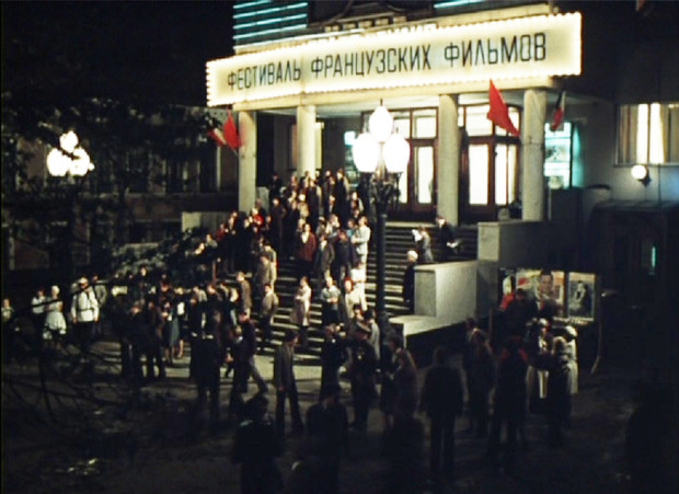 Фото №50 - Москва киношная: 125 культовых мест