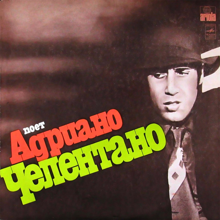 Фото №1 - 12 итальянских хитов 80-х, которые должен знать каждый россиянин