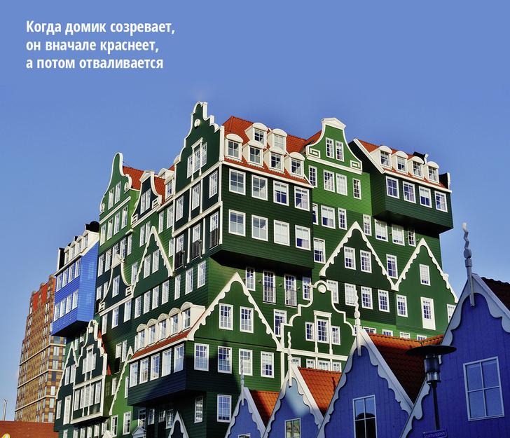 Фото №8 - Дома без башни: 10 странных зданий