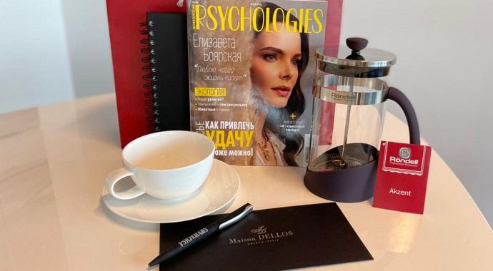 PSYCHOLOGIES провел бизнес-завтрак для партнёров