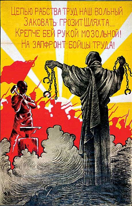 Фото №2 - Почему правительства иногда не могут договориться мирно?
