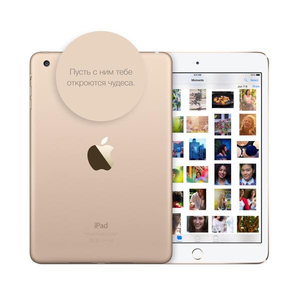 Фото №2 - Вещь дня: Планшет iPad mini 3