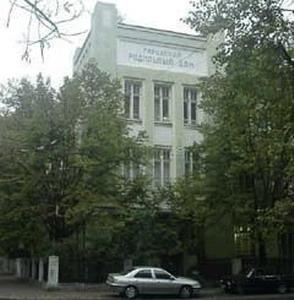 Фото №1 - Москва теряет исторический облик