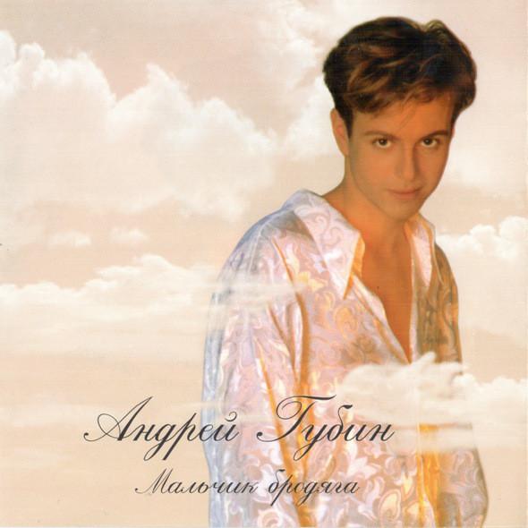 Фото №12 - Кружатся диски: неузнаваемые звезды 90-х на обложках своих альбомов