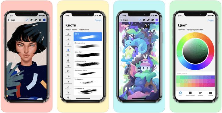 Фото №3 - Лучшие приложения 2018 года по версии App Store