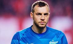Мы виноваты: Дзюба извинился перед россиянами за проигрыш сборной на Евро-2020
