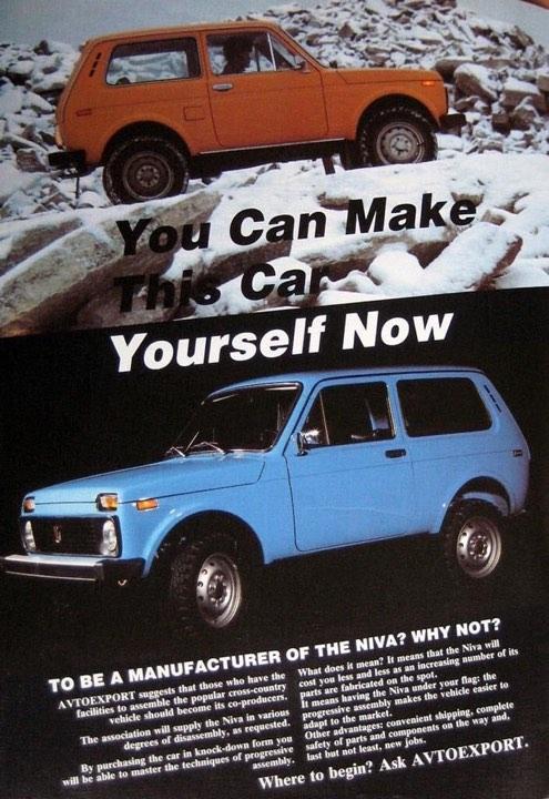 Фото №12 - Как советские автомобили рекламировали за рубежом