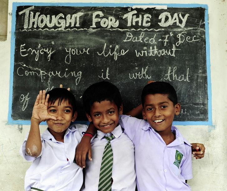 Фото №2 - Накопительный вклад: как воспитывают детей в Индии