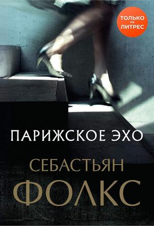 Фото №2 - Просветление: 15 книг, которые открывают новые истины