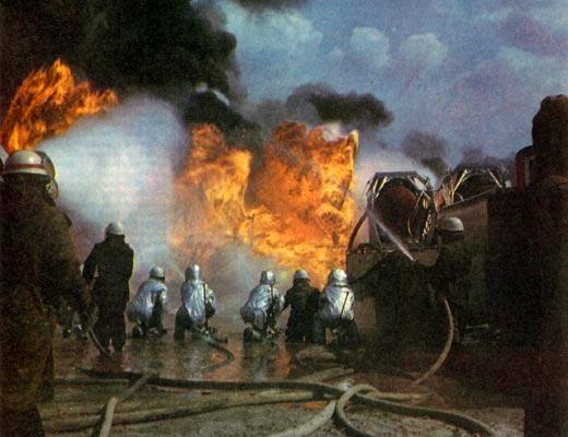 Фото №1 - Укрощение огня