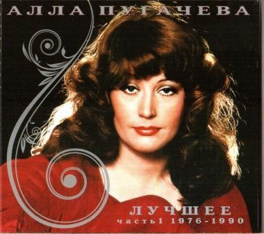 Фото №15 - Кружатся диски: неузнаваемые звезды 90-х на обложках своих альбомов