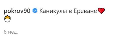 Фото №2 - Аня Покров прощается с бывшим в новом треке «Ты свободен»