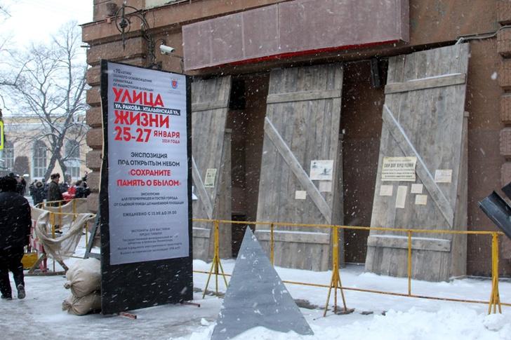 Фото №1 - Непокоренный: как Петербург отметит 75-летие снятия блокады