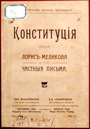 Фото №6 - Квазипсихоз: мастер-класс Достоевского