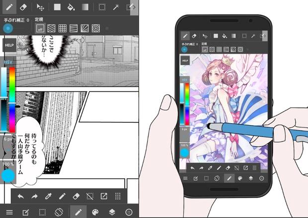 Фото №10 - Без блокнота: 5 крутых рисовалок на смартфон для художников и творцов