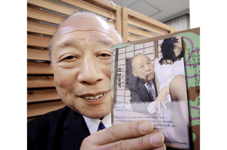 Фото №7 - Пенсионеры-герои: 9 человек, для которых старость стала самым захватывающим периодом жизни