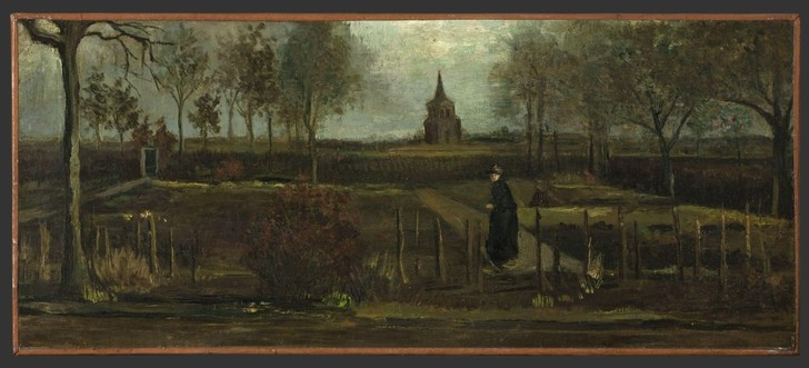 Фото №1 - Из закрытого на карантин музея в Нидерландах украли картину Ван Гога