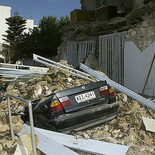 Фото №1 - В Греции землетрясение