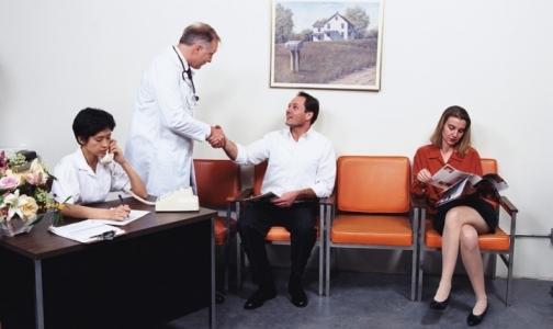 Фото №1 - В 2015 году в Петербурге три частные клиники будут открывать офисы врачей общей практики