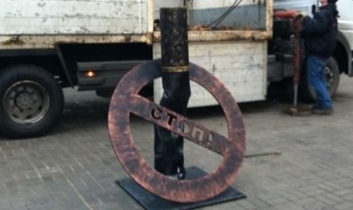 Фото №1 - Во Фрунзенском районе появится памятник сигарете