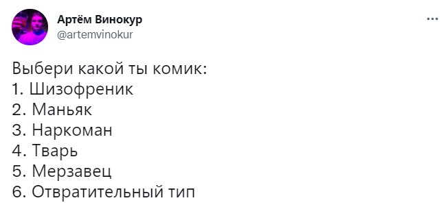 Фото №2 - В «Твиттере» высмеяли Гарика Мартиросяна, который оскорбил комиков