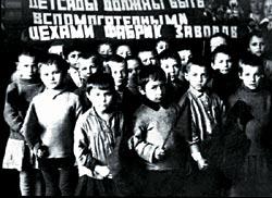 Фото №4 - 1937-й: муки осознания