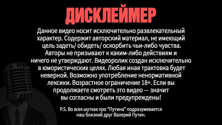 Фото №2 - Владимир Соловьев в своем шоу набросился еще на одного стендапера— Алексея Квашонкина