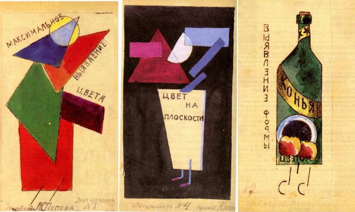 Фото №5 - Выставка «ВХУТЕМАС 100. Школа авангарда» в Москве