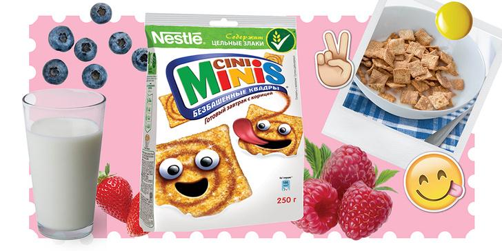 Фото №4 - 5 полезных и быстрых рецептов завтраков