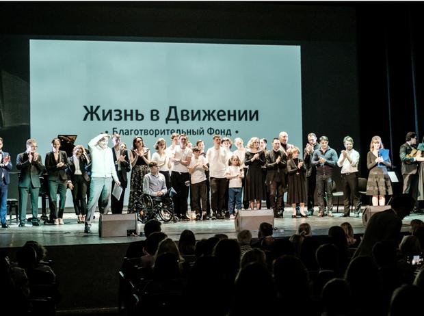 Фото №3 - «Жизнь в движении»: концерт, который исполняет мечты