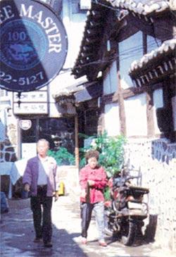 Фото №2 - Мисочка риса и кое-что еще