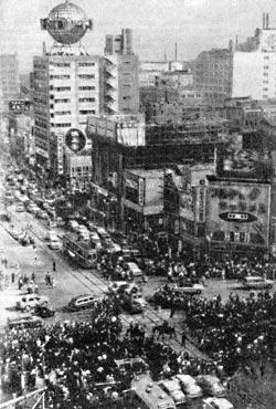 Фото №1 - Токийский дневник