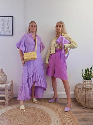Фото №2 - Горная лаванда: 5 способов носить самый романтичный цвет