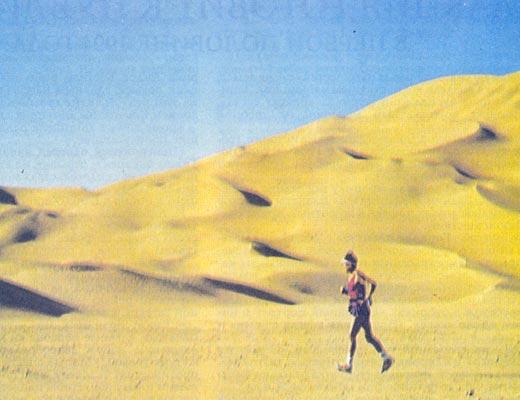 Фото №1 - Бегом через Сахару