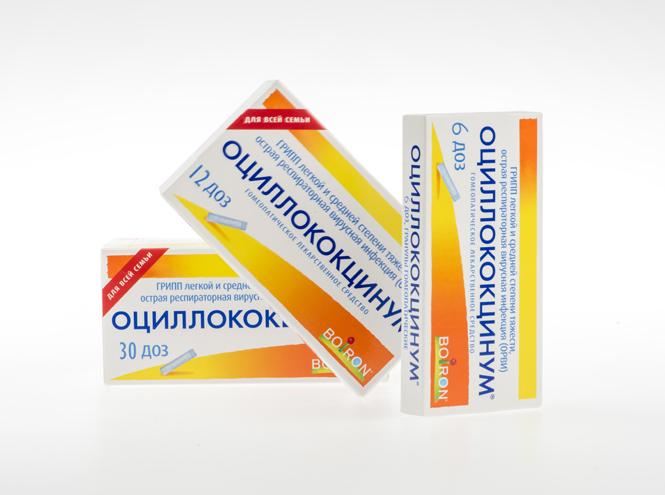 Фото №2 - Правильное лекарство от простуды и гриппа: какое оно?