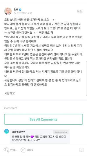 Фото №1 - Намджун из BTS подвел итоги 2019 года