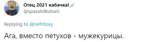 Фото №13 - Лучшие шутки про Рамзана Кадырова, который объявил, что в Чечне нет петухов