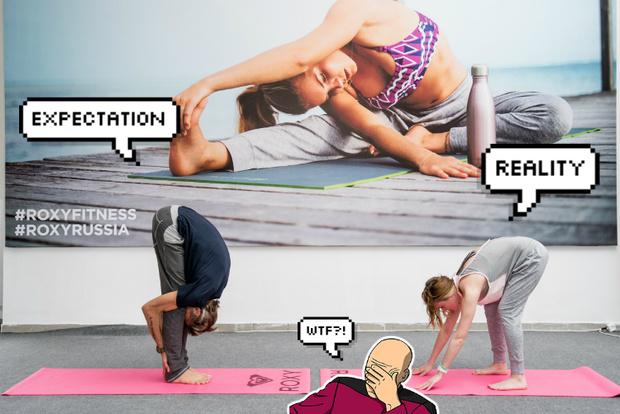 Фото №15 - Все, что ты хотела знать о йоге: мастер-класс от гуру Roxy Yoga
