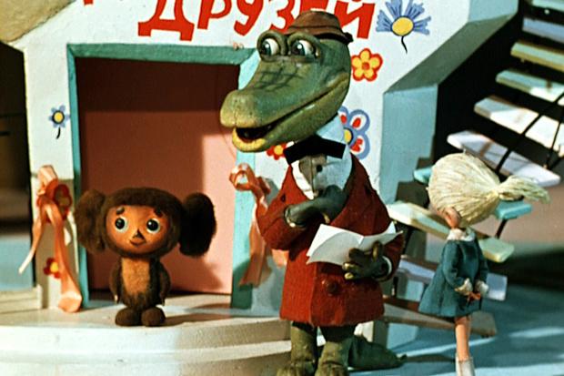«Крокодил Гена» (1969)