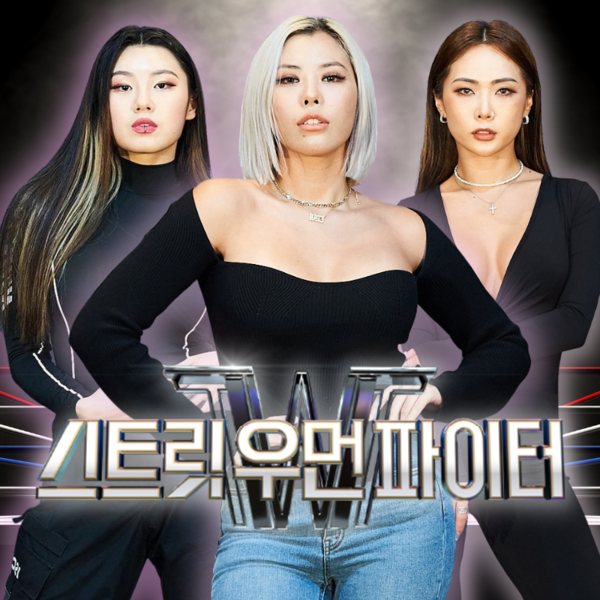 Фото №1 - 8 корейских шоу, в которых участники даже круче k-pop айдолов 😎