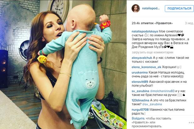 Фото №6 - Наталья Подольская: «Сын спит с нами и презирает соску»