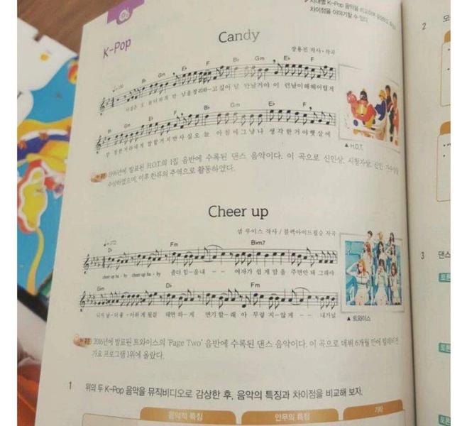 Фото №4 - Завидуем: 10 раз, когда k-pop засветился на страницах учебников и тестов